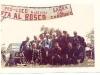 Sagra del Carciofo/Festa del Bosco